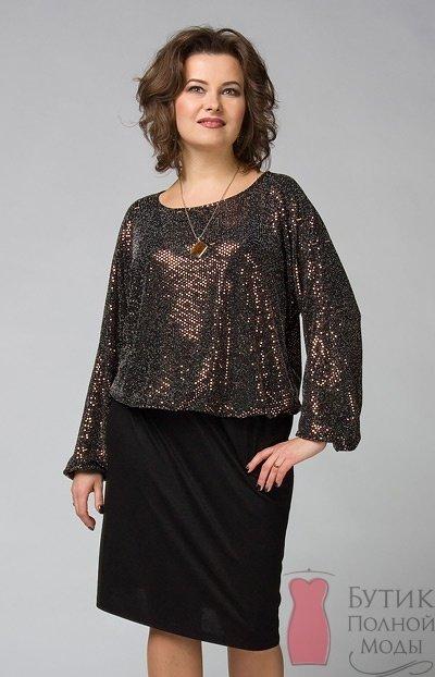 a3fbf3e476e Купить платье авелон ▽ в интернет магазине через каталог Yavitrina ♼