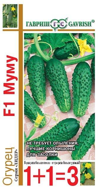 """Семена. Огурец """"Муму F1"""" (10 пакетов) (количество товаров в комплекте: 10)"""