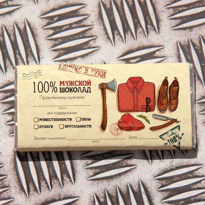 """Шоколадная плитка """"100% мужской шоколад -3D"""""""