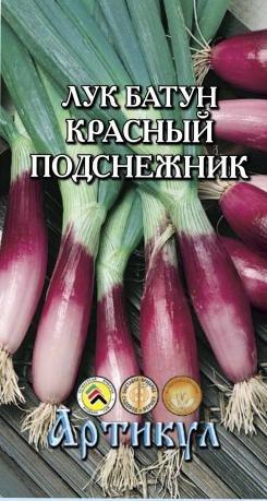 """Семена. Лук батун """"Красный подснежник"""" (вес: 0.3 г)"""