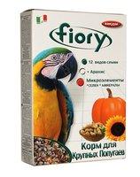 Корм для крупных попугаев FIORY Pappagalli 700 г