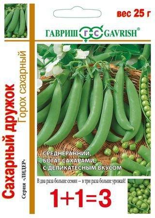 """Семена. Горох """"Сахарный дружок Н13"""" (10 пакетов по 25 г) (количество товаров в комплекте: 10)"""