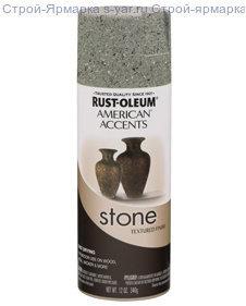 Аэрозольная краска American Accents с эффектом природного камня Stone Spray Paint серый камень