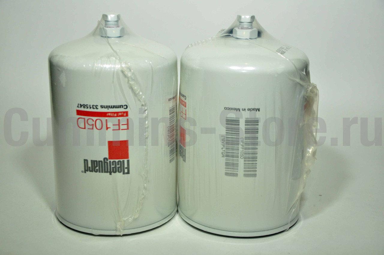 Топливный фильтр Флитгард / Fuel Filter Fleetguard FF105D / Cummins 3315847 156172