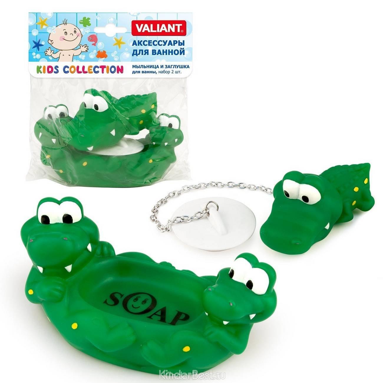 Мыльница и заглушка для ванны Valiant Крокодильчики, Набор 2 шт.