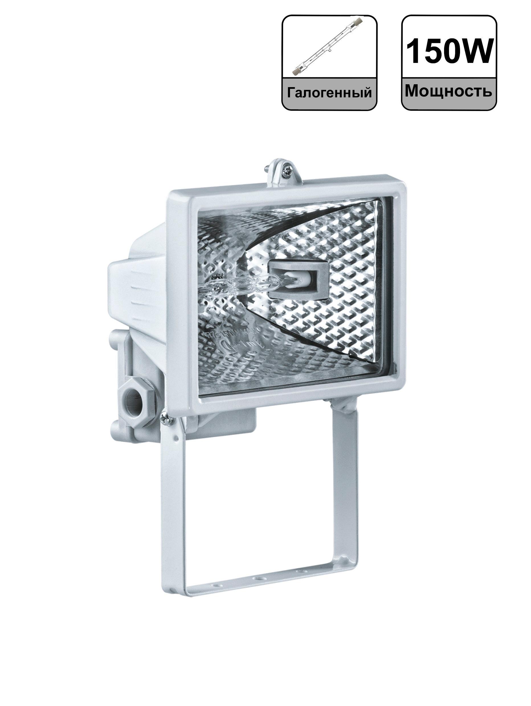 Прожектор Светильник Navigator 94 600 NFL-FH1-150-R7s/WH (ИО 150 Вт) 94600