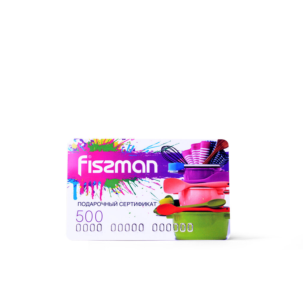 Идеи подарков Fissman Подарочный сертификат на сумму 500 руб.