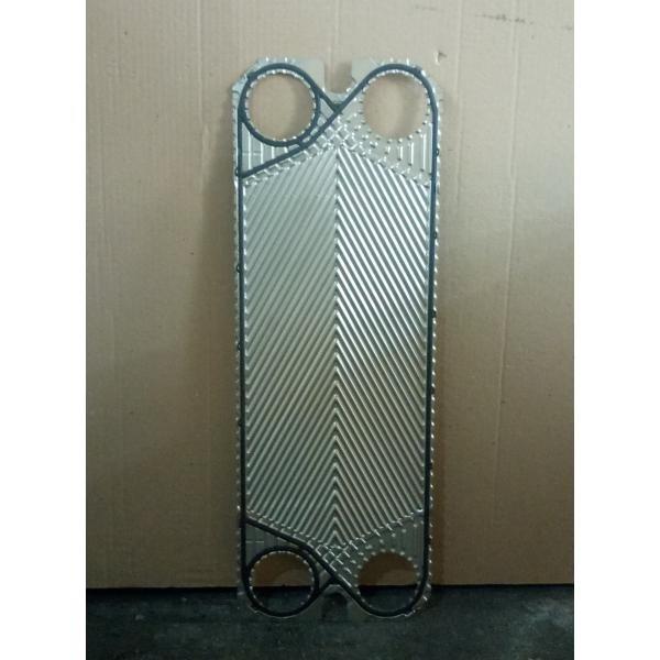 Уплотнения теплообменника Funke FP 14 Северск Установка для внешней очистки Pump Eliminate 20 cf Троицк