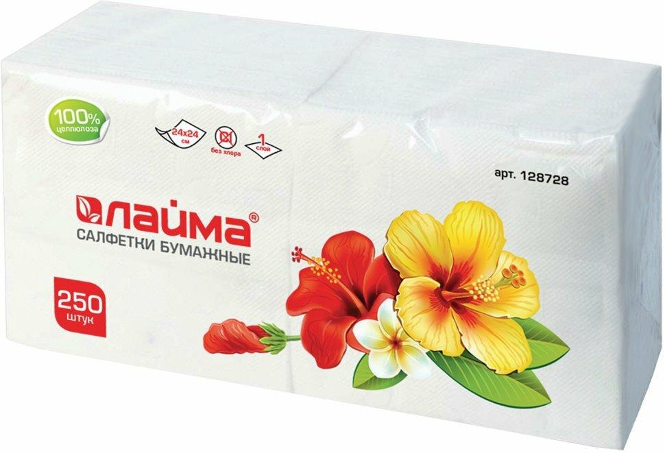 Салфетки бумажные, 250 шт., 24х24 см, лайма, белые, 100% целлюлоза