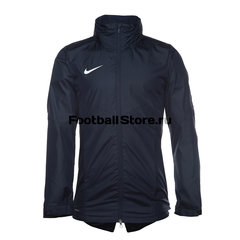 6f8005b7 Мужские спортивные куртки Nike — купить на Яндекс.Маркете