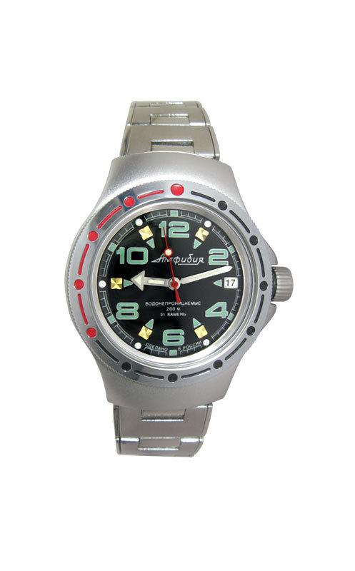 Часы Восток 60334 Часы Claude Bernard 64005-37RAIR