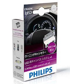 Удаление предупреждений для светодиодов Philips Canceller LED 12V 5W CEA (2шт.) CANbus 12956X2