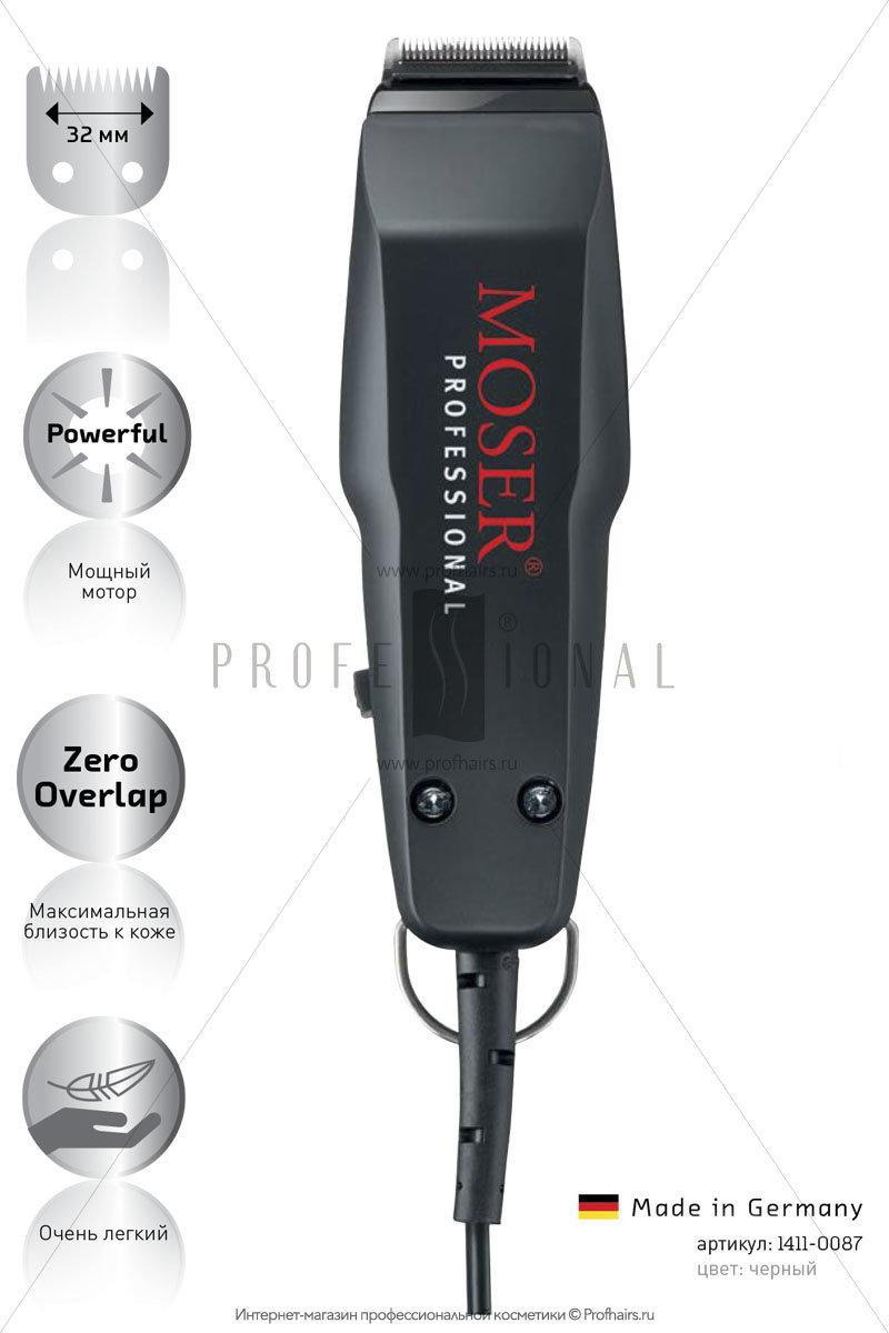 Moser Professional 1411-0087 Профессиональный сетевой триммер. Черный