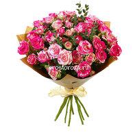 Помещения под цветы в уфе дешевые с доставкой минск