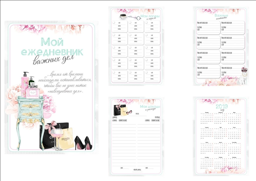 Электронные страницы для блокнота Мой ежедневник важных дел, KA104705