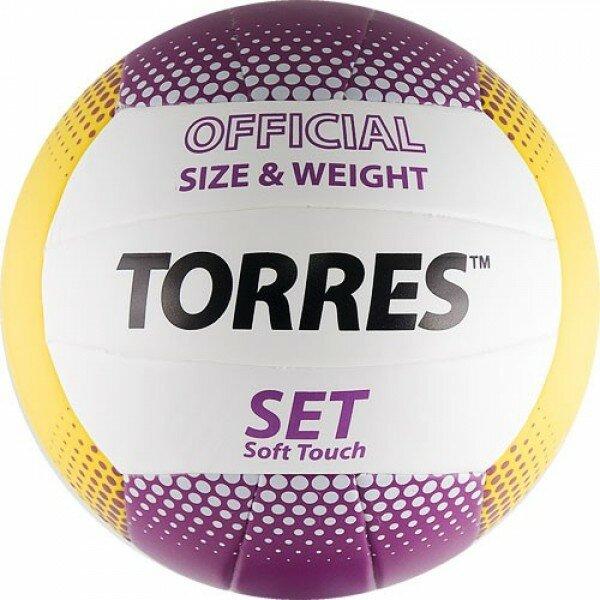 Мяч волейбол.