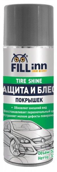 Защита и блеск покрышек FILL INN FL064, 520 мл