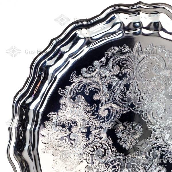 Сервировочный поднос круглый (стальной, хромированный)