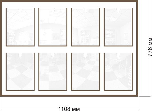 Стенд на 8 карманов формата А4. | Cтандарт| ИП Севостьянов Стенд на 8 карманов формата А4. | Cтандарт|