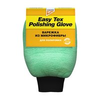 Варежка для полировки KANGAROO Easy Tex Multi Polishing Glove