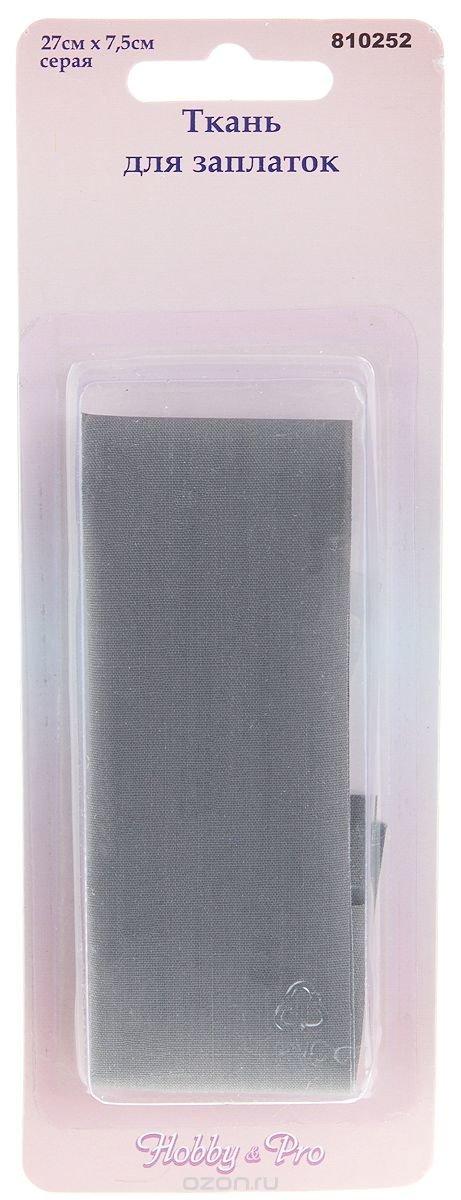"""Ткань для заплаток """"Hobby&Pro"""", цвет: серый, 27 х 7,5 см"""