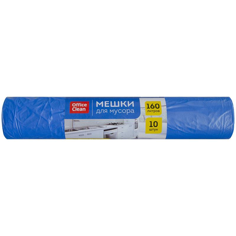Мешки для мусора 160л OfficeClean ПВД, 88x106см, 20мкм, 10шт, синие, в рулоне