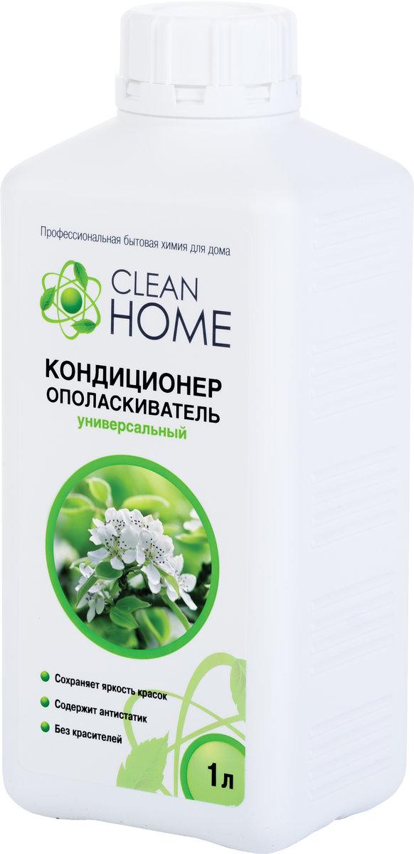 Средства для стирки и от накипи Clean home Cleanhome кондиционер д/белья .1000мл 393