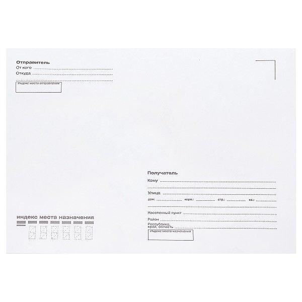 Почтовый конверт С6 - Размеры 114*162 мм