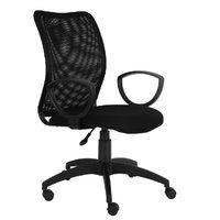 Кресло офисное Бюрократ CH-599AXSN TW-11 Black