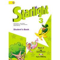 скачать аудио диск к starlight 4 students book