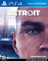 Detroit: Become Human (Стать человеком) (PS4)