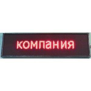 Информационное табло ПТК-Спорт ТИн2.5К-З (К-С) с двухцветной индикацией, светодиодных модулей 18 шт ПТК «Спорт» Информационное табло