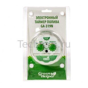Электронный таймер полива шаровой Green Helper GA-319N