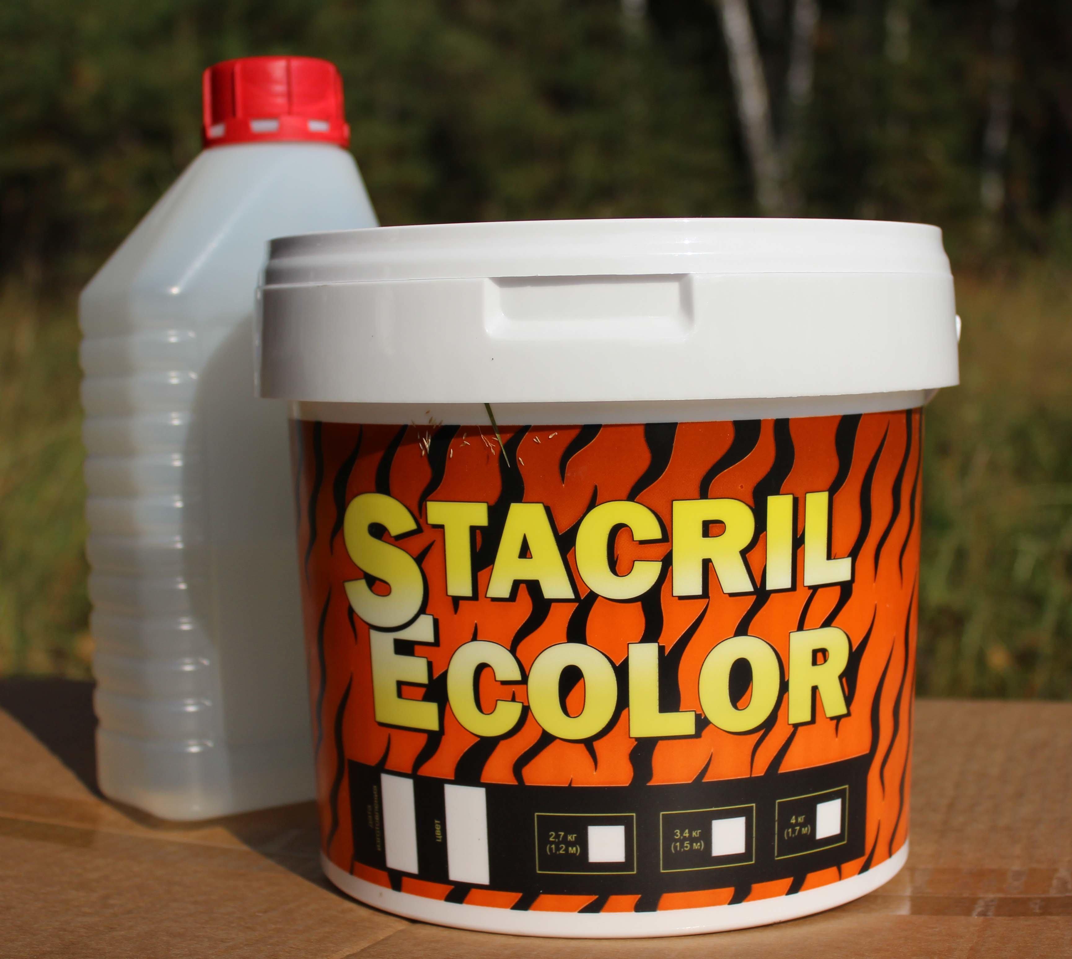Эмаль Стакрил 1,5 (3,4 кг) для реставрации ванн