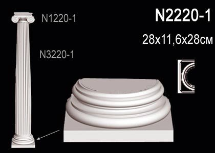 Лепнина Perfect N2220-1 База полуколонны
