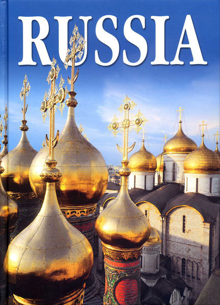 Россия (на английском языке)