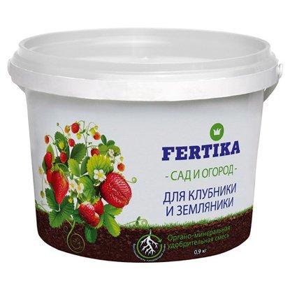 Удобрения Fertika Смесь органо-минеральная для клубники и земляники 0.9 кг
