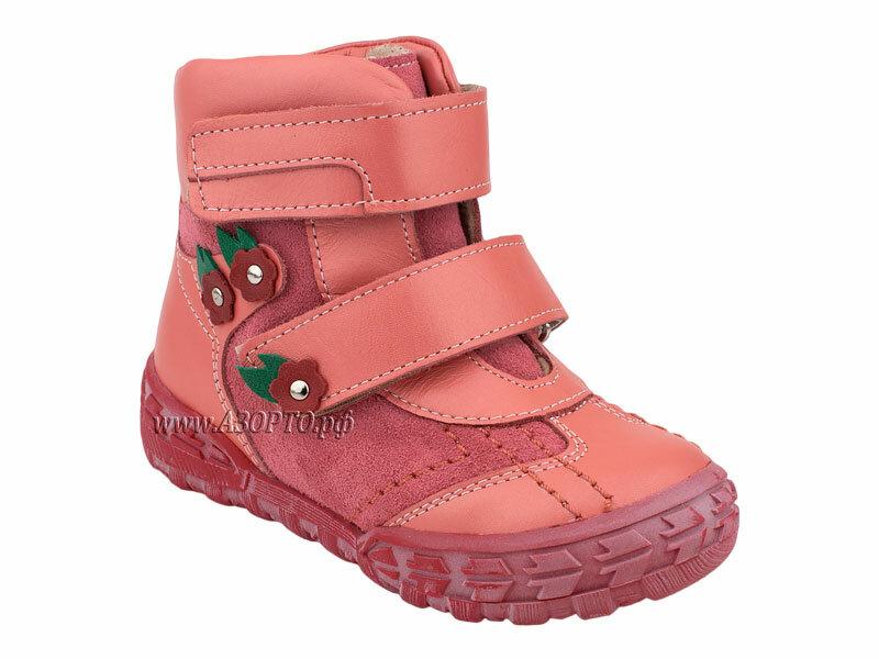 Ботинки Тотта