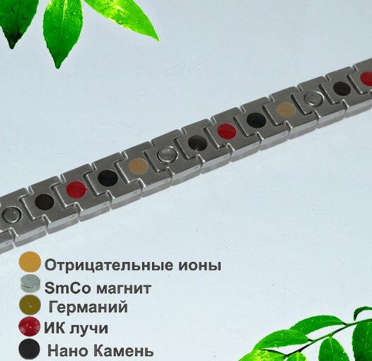 Магнитный браслет FiveAktiv 03
