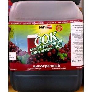 Сок Красный Виноград концентрированный 5 кг
