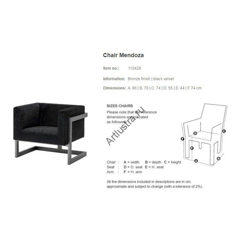 Кресло EICHHOLTZ Mendoza