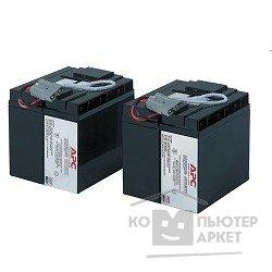 APC by Schneider Electric APC RBC55 Replacement Battery Cartridge 2 шт. в уп-ке