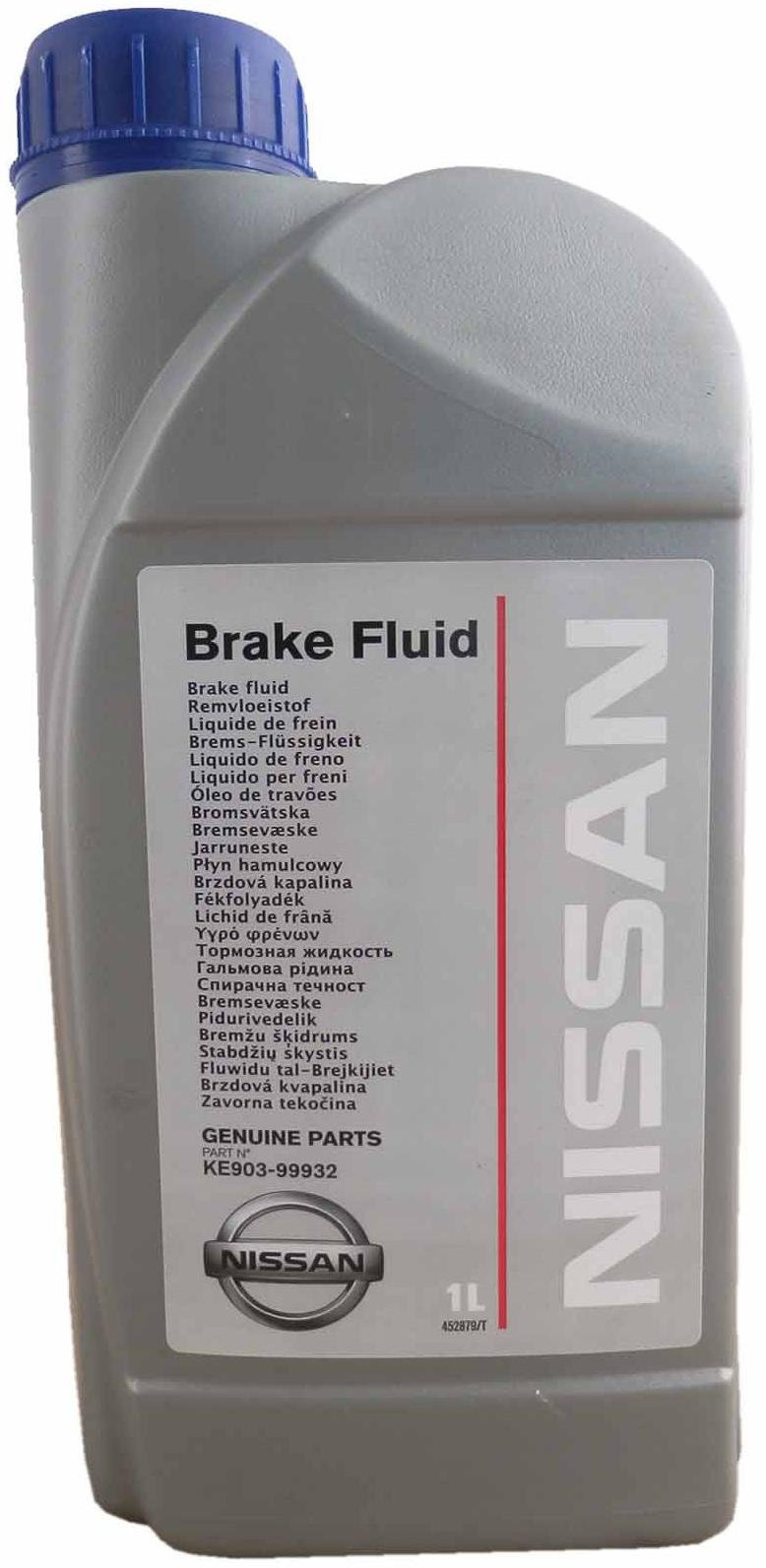 Тормозная жидкость NISSAN Brake Fluid DOT-4 1л