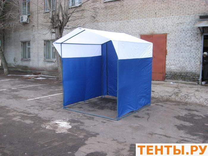Палатка торговая, разборная «Домик» 2 x 2 из квадратной трубы 20х20 мм. бело-синяя