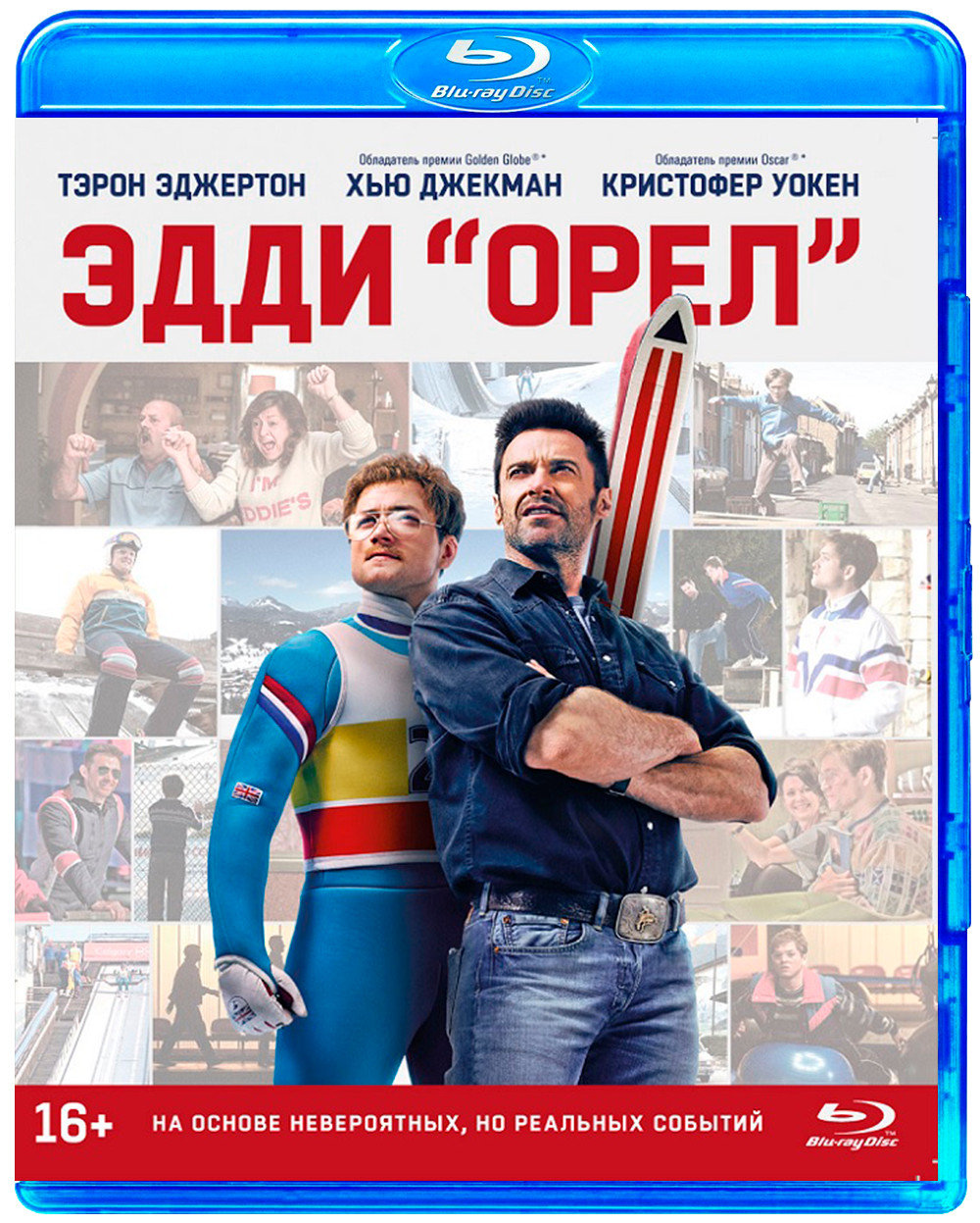 "Blu-ray. Эдди ""Орел"""