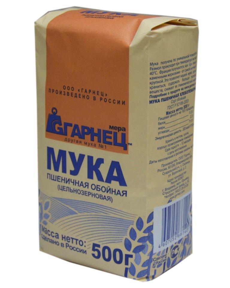 Мука цельнозерновая пшеничная Гарнец 500 гр.