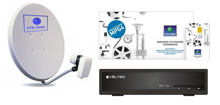 Спутниковый комплект НТВ+ с ресивером NTV-PLUS 710HD, конвертором и антенной 0.6 м