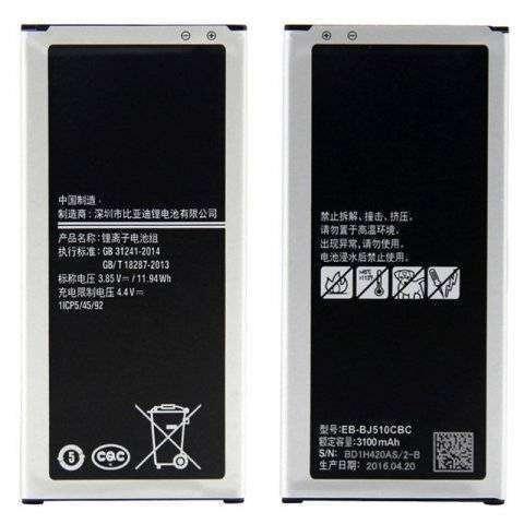 Аккумуляторная батарея для Samsung Galaxy J5 2016 EB-BJ510CBC