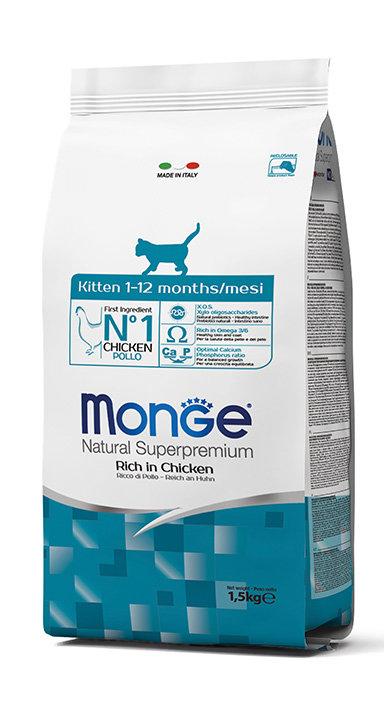 Monge Kitten корм для здорового роста котят в возрасте от 1 до 12 месяцев, беременных и кормящих кошек, с курицей, 1,5 кг