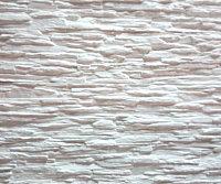 Декоративный камень Baastone Сланец Слоистый белый 101 (475x110x8-14)